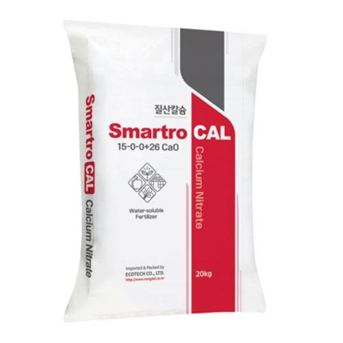 Smartro CAL 질산칼슘 20kg - 질산태질소 수용성 칼슘비료