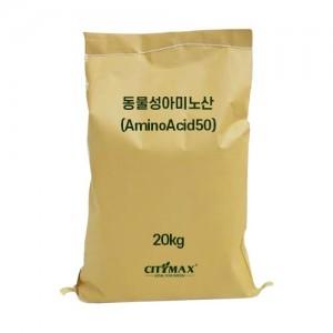 Citymax AminoAcid50 20kg - 수용성 동물성아미노산