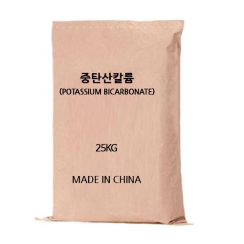 중탄산칼륨 25kg - 중탄산가리 산도조절 칼륨비료 살균제