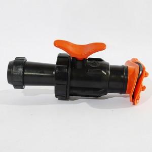 접이식 분수스타트 밸브
