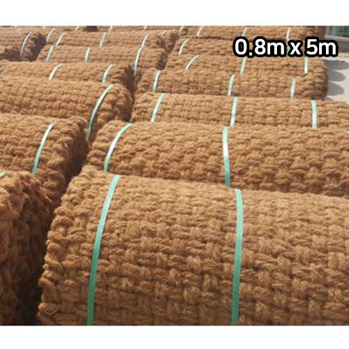 야자매트 800A 5m / 10m