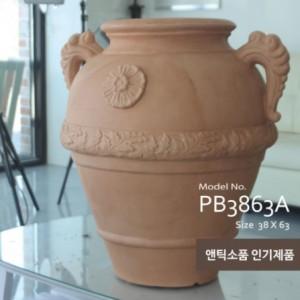 이태리 PE 테라코타 화분 PB3863A