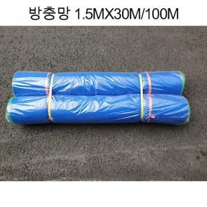 방충망 (스킬망) 4자 1.2mX30m/100m