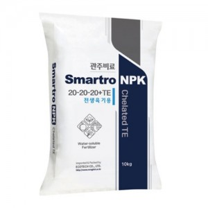 Smartro NPK 20-20-20 10kg - 전생육기용 수용성 복합비료