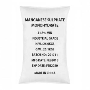 황산망간 (25kg) - MN, 수용성 망간 32%, 관주양액비료